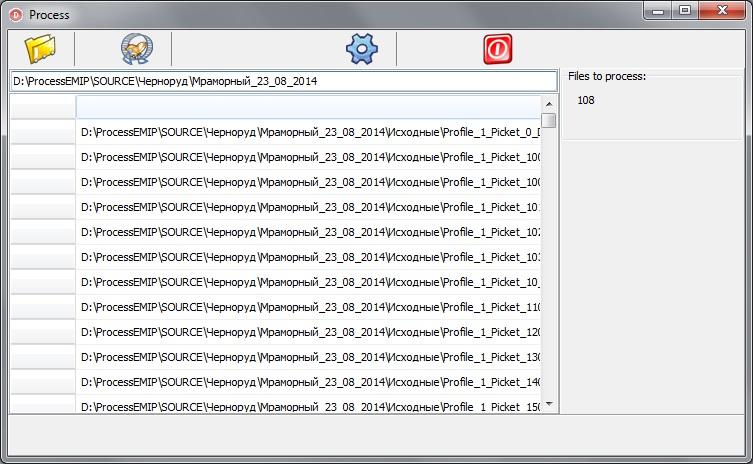 Рисунок 2.14 Главное окно программы «SequencedRun» с загруженным списком файлов